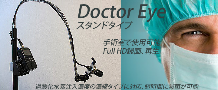 Doctor-Eye-stand720x300